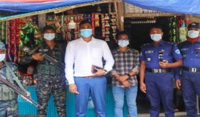 নোয়াখালীতে স্বাস্থ্যবিধি না মানায় ৫৬ জনকে জরিমানা
