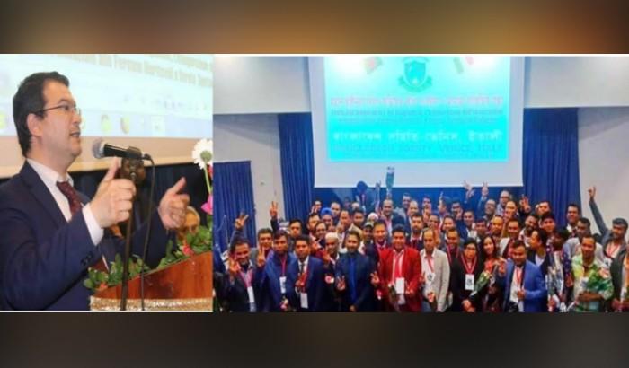 ইতালিতে বাংলাদেশ সমিতি ভেনিসের আয়োজনে সাংস্কৃতিক সন্ধ্যা